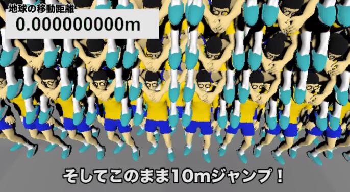 160億段の肩車をしたグループ76奥組が10m同時ジャンプ