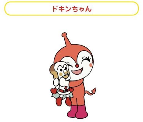 古川登志夫の画像 p1_24