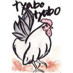 tyabotyabo