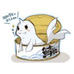 鯖缶(ダイジェスティブP)