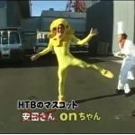 ON(安田)