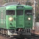 MStrain3167