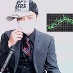 投資家 Nakato Ken