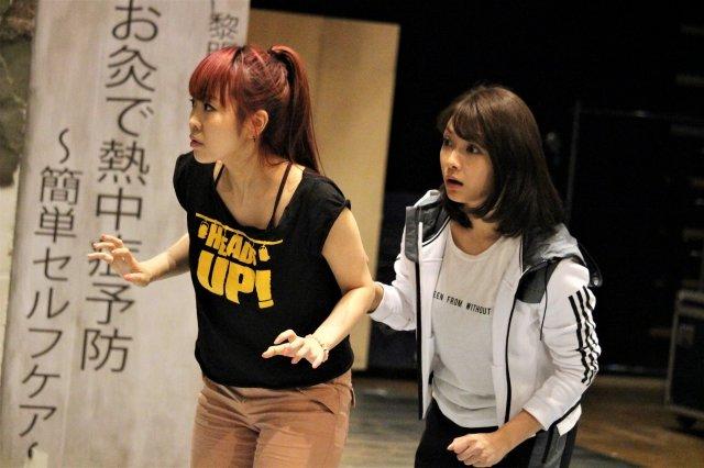 ミュージカル『HEADS UP!』稽古場レポート_8