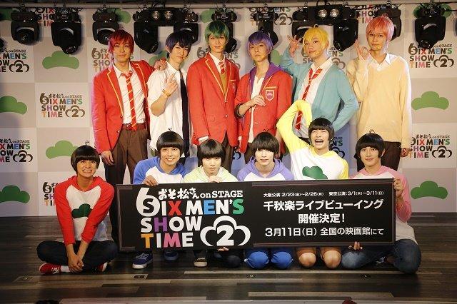 舞台『おそ松さんon STAGE~SIX MEN'S SHOW TIME』記者会見写真_3.jpg