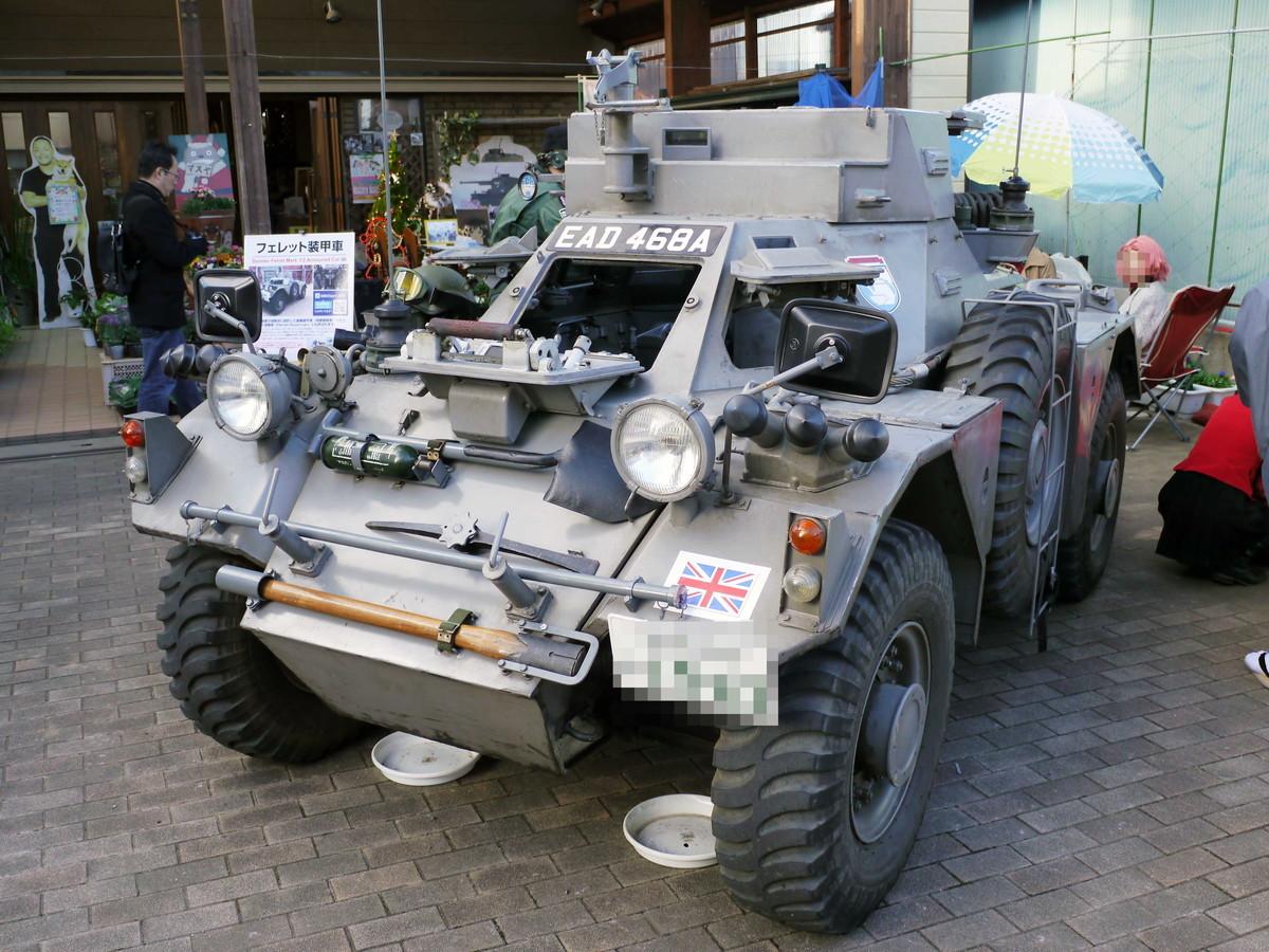 イベント時にはファン自作の戦車も痛車同様にやって来る。ミリタリーマニアにとっても重要な場所なのだ。