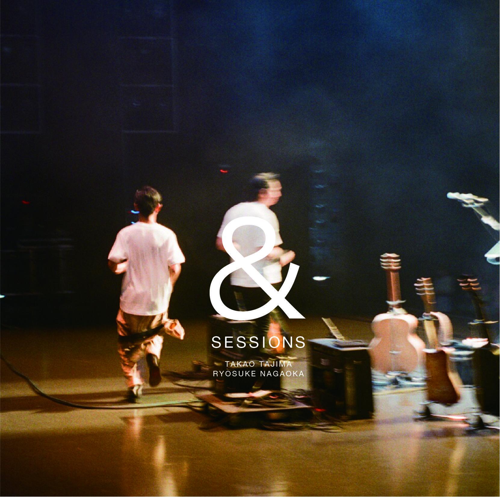 田島貴男&長岡亮介『SESSIONS』