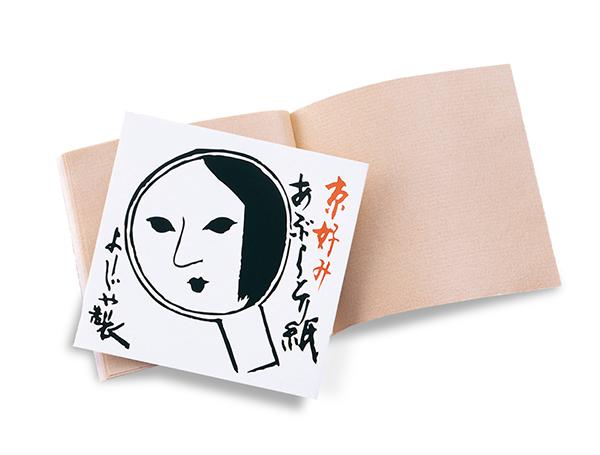 定番パッケージ/株式会社國枝商店