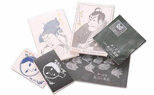 過去のパッケージ/株式会社國枝商店