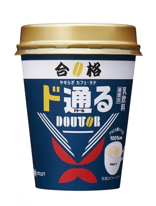 出典:「ドトールコーヒー」Press Release