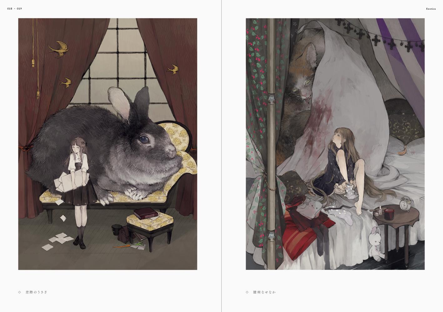 イラストレーターねこ助の初画集が発売 退廃的な世界に生きる少年少女