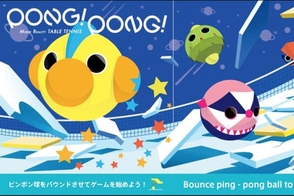 PONG!PONG!/株式会社アカツキ