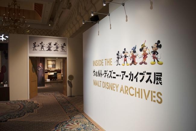 「ウォルト・ディズニー・アーカイブス展」 (C)Disney