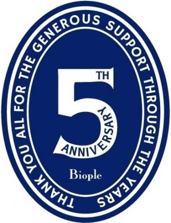 ビープルバイコスメキッチンの5周年ロゴ。これからどんどん目にする機会が増えそうだ!