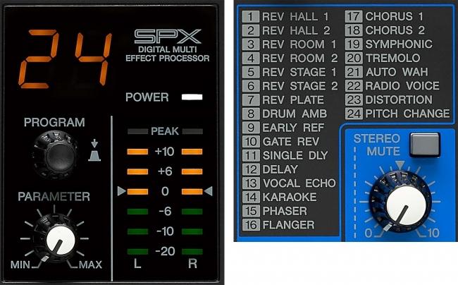 デジタルマルチエフェクトプロセッサー「SPX」 操作部(左)、エフェクト一覧(右)
