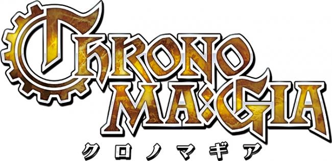 『クロノマギア』ロゴ