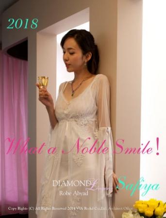 『 2018 What a Noble Smile!』RobeAbyad Diamond Lingerie Safiya