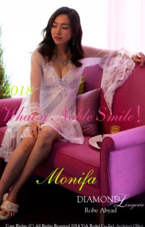 『 2018 What a Noble Smile!』RobeAbyad Diamond Lingerie Monifa