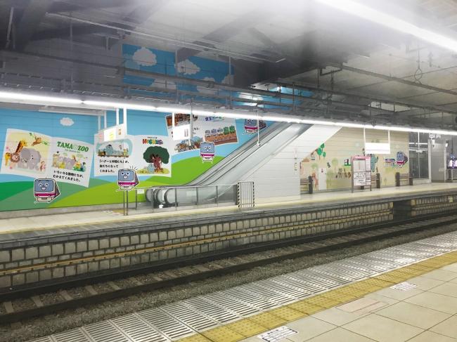 ≪高幡不動駅1番線イメージ≫