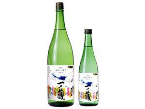 一ノ蔵 特別純米生原酒「3.11 未来へつなぐバトン」