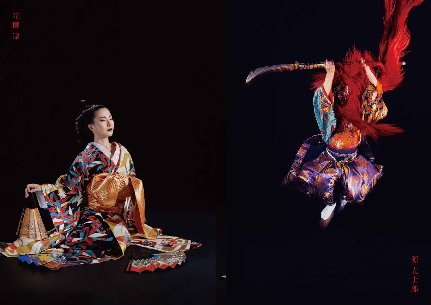 「NEO舞台」パフォーミングアートより花柳凜(左)、武楽座 源光士郎(右)