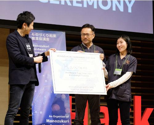 「Monozukuri Hardware Cup 2018」優勝の様子 (C)モノづくり起業 推進協議会