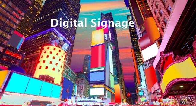 デジタルサイネージ業界セミナー