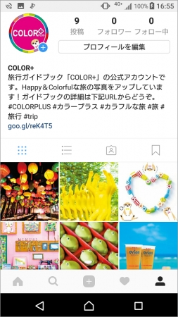<公式Instagram_TOP画面>