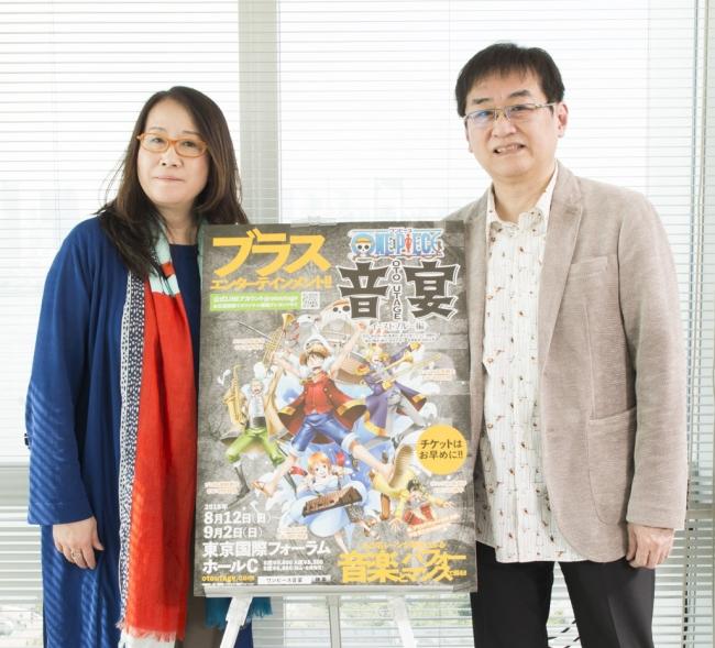 (C)Taro/写真:金谷かほりと田中公平