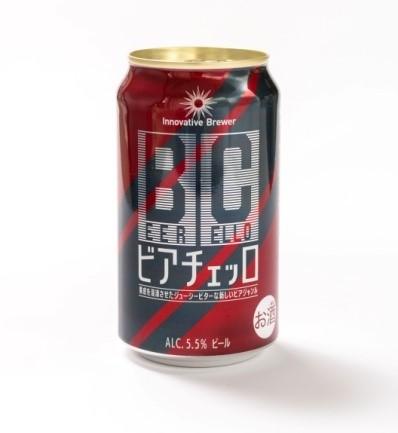 ビアチェッロ(350ml缶) 300円(税別) ※当期間限定店舗内価格