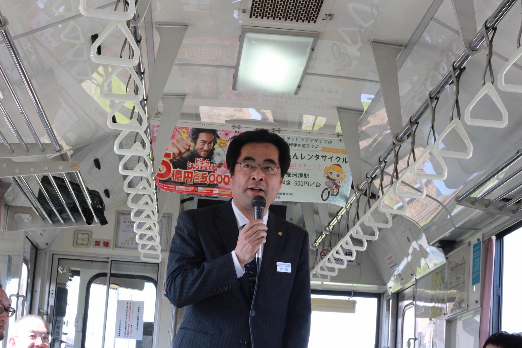 ひたち海浜鉄道の吉田千秋社長