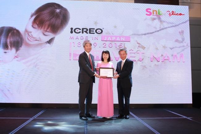2015年5月22日以来、SNB社は「アイクレオ」商品(グリコグループ)のベトナム国内における唯一の輸入・販売代理店です