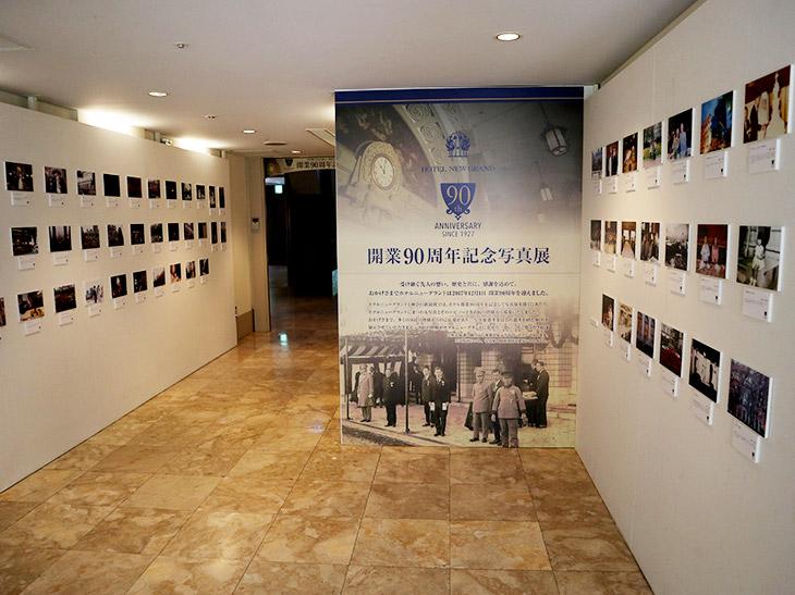 「開業90周年記念写真展」も開催中