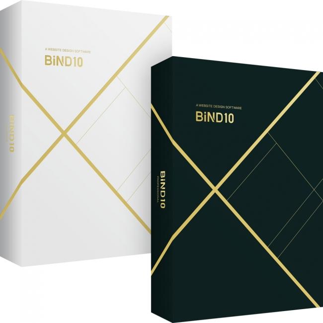 BiND10パッケージ