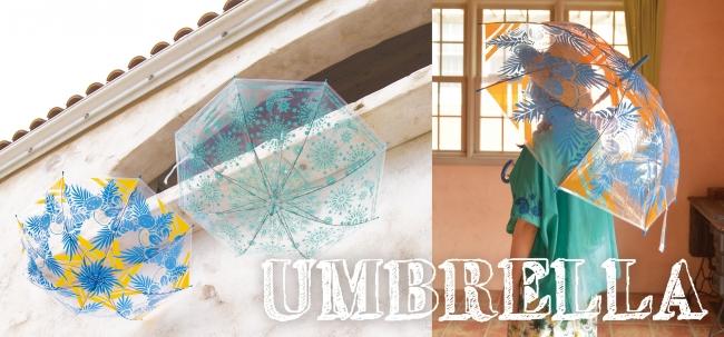 ハレルヤビニール傘¥1,080税込