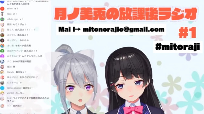 人気バーチャル配信者グループ「にじさんじ」見どころ一挙紹介! 一期生編 | Mogura VR