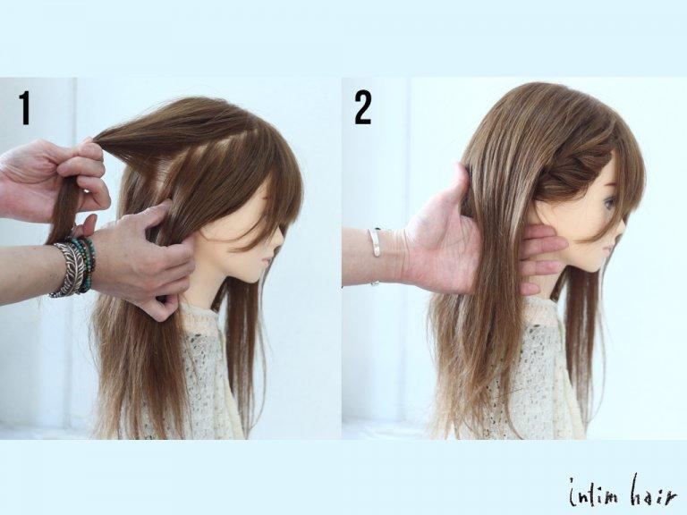 もう伸びかけ前髪に悩まされない!いろいろ使える馴染ませ編み込み1