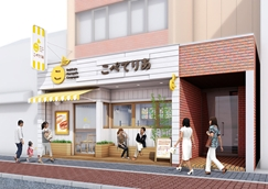 都島店パースイメージ