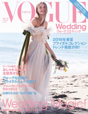 VOGUE Wedding Vol.12 Photo by Mel Karch (C) 2018 Conde Nast Japan. All rights reserved.