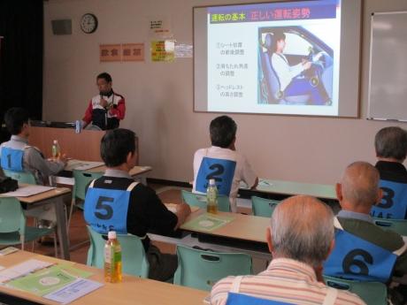 教室での座学講習