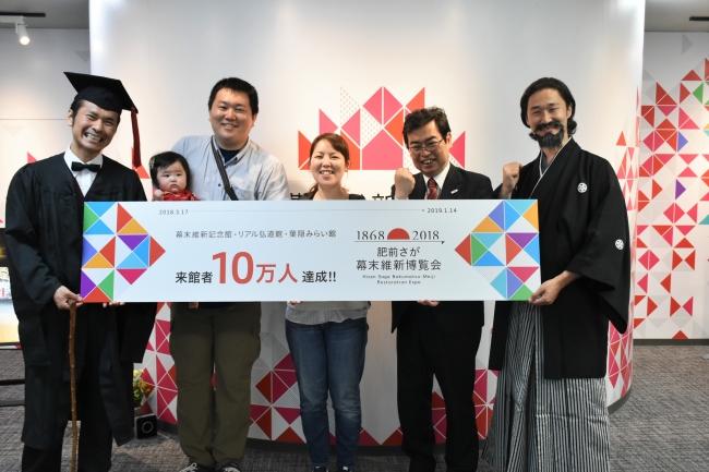 10万人目となった村上綾菜さん(中央)=福岡県福岡市