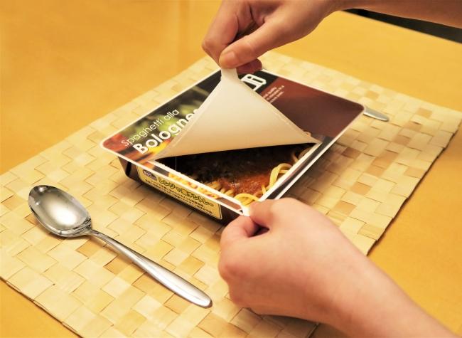 「レンジで楽チントレー」のサンプル (C) Toppan Printing Co., Ltd.