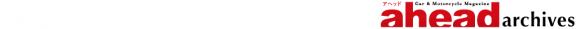 アヘッド ロゴ