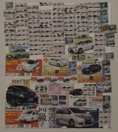 「車」松田 敏明