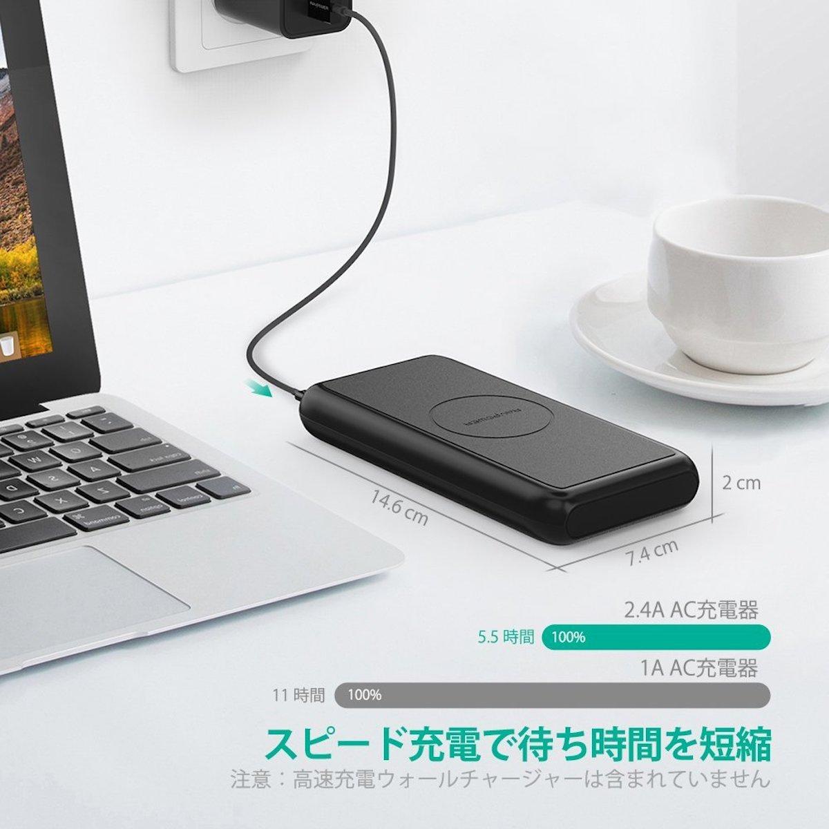 RAVPower モバイルバッテリー「RP-PB081」