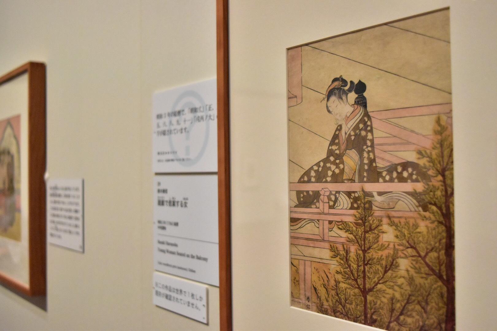鈴木春信 《廻廊で思案する女》 明和3(1766)絵暦 中判摺物