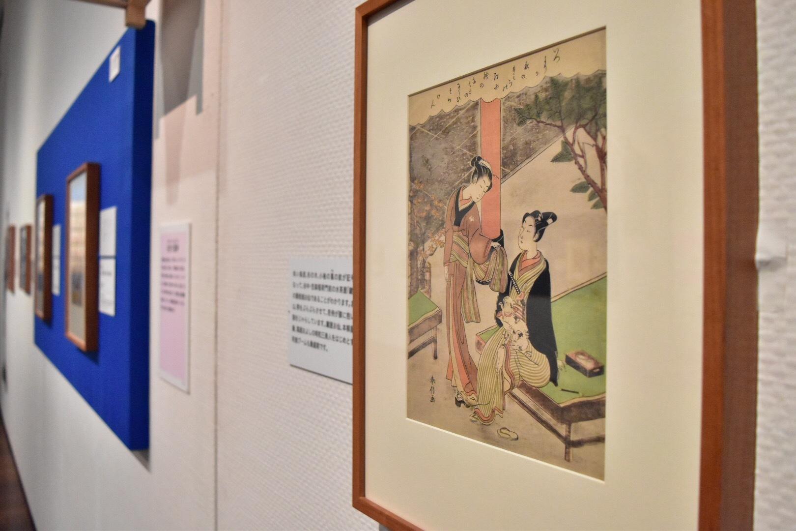 鈴木春信 《鍵屋お仙と猫を抱く若衆》 明和6年(1769)頃 中判錦絵