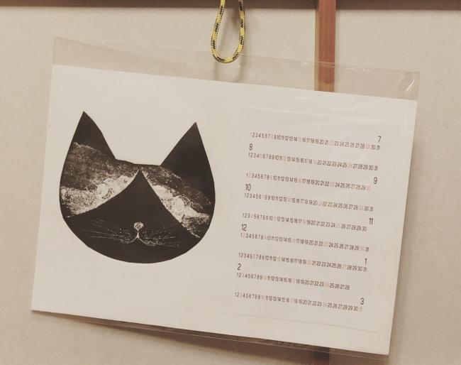 紙を切ったりひっかいたりしてつくる オリジナルカレンダー