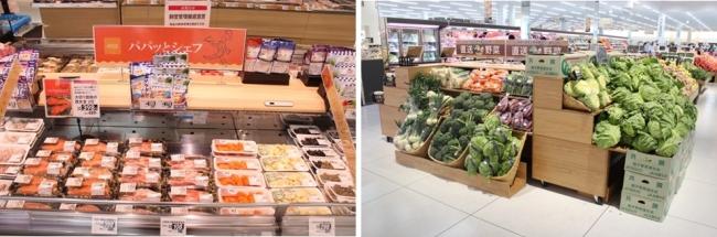 パパットシェフ(左)と地場野菜売場(右) ※画像はイメージです