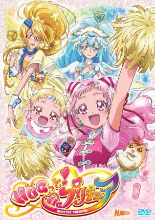 『HUGっと!プリキュア』DVD vol.1ジャケット画像